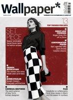 WALLPAPER-MAGAZINE-MARCH-2013-COVER